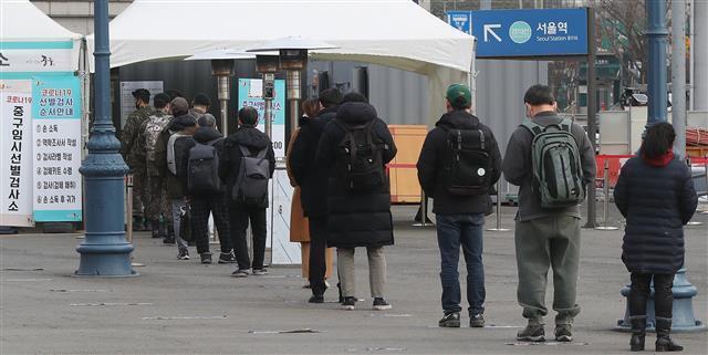 다시 400명대로 올라선 코로나19 확진자수 - 24일 0시 기준으로 국내 신종 코로나바이러스 감염증(코로나19) 신규 확진자가 440명 발생했다. 24일 오전 서울 중구 서울역 광장에 마련된 임시선별검사소에서 시민들이 코로나19 진단 검사를 받기 위해 길게 줄을 서 차례를 기다리고 있다. 2021.2.24 뉴스1