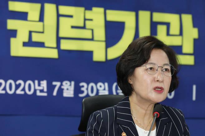 추미애 전 법무부 장관 ⓒ시사저널 박은숙