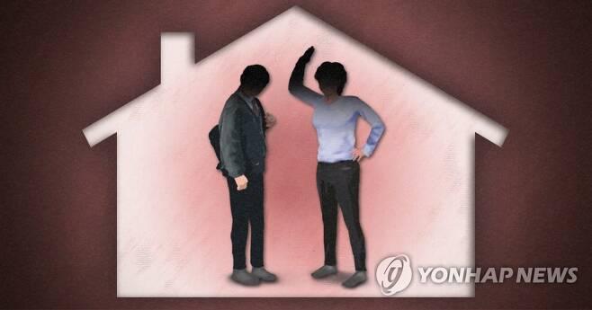아들 폭행(PG) [제작 이태호] 일러스트