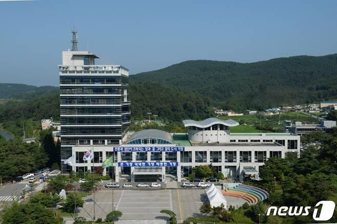 부산 기장군청 전경.(부산 기장군 제공) © 뉴스1