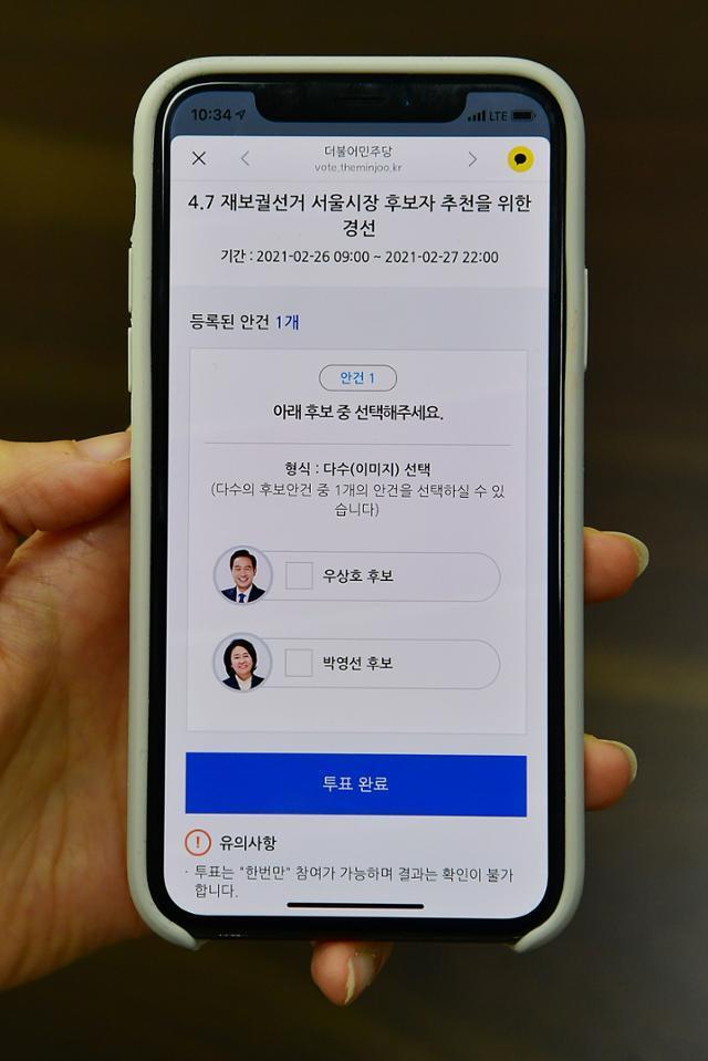 더불어민주당은 26일부터 서울시장 보선 후보 투표를 시작한다. 이번 투표는 서울지역 권리당원 투표 50%와 일반 선거인단 투표 50%를 합산해 이뤄진다. 26, 27일에는 권리당원 온라인 투표, 28일과 3월 1일에는 권리당원과 선거인단 ARS 전화 투표가 진행된다. 투표는 1일 오후 4시 종료된다. 연합뉴스