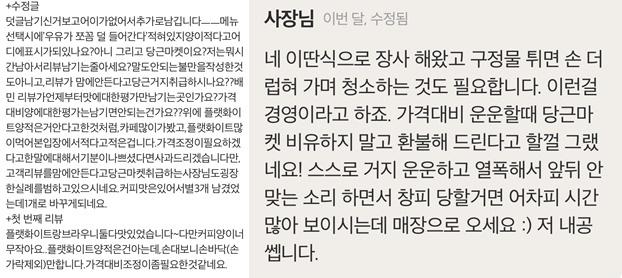 /사진=배달 앱 '배달의민족'