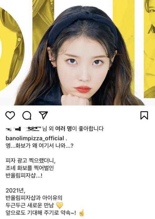 반올림피자샵 공식 SNS가 신규 모델을 소개하며 올린 게시글 (사진=반올림피자샵 인스타그램)