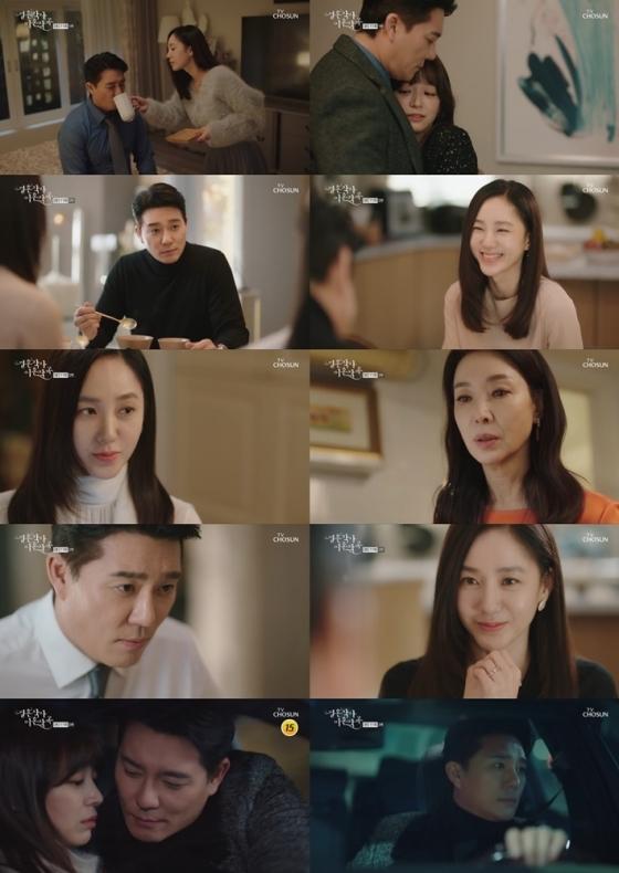 /사진=TV조선 '결혼작사 이혼작곡' 방송화면