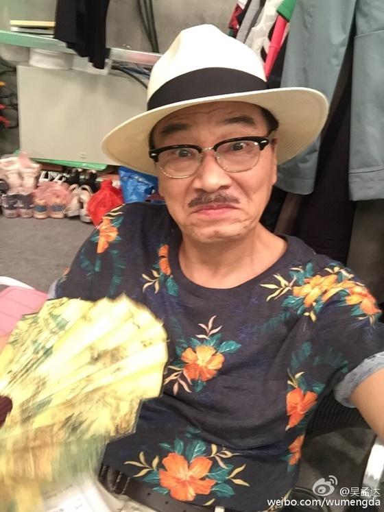 /사진=오맹달 웨이보