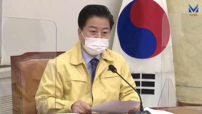 ▲노웅래 더불어민주당 최고위원이 지난 24일 발언하는 모습.