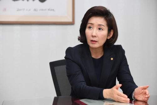 나경원 전 미래통합당 의원/연합뉴스