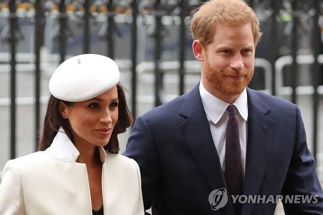 해리 왕자 부부 [AFP=연합뉴스 자료사진]
