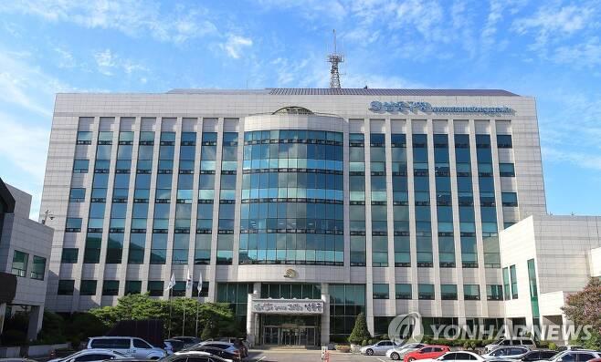 인천 남동구청 [인천시 남동구 제공. 재판매 및 DB 금지]