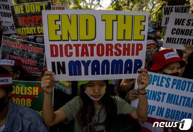 쿠데타 반대 시위를 벌이는 미얀마 시민들. © 로이터=뉴스1