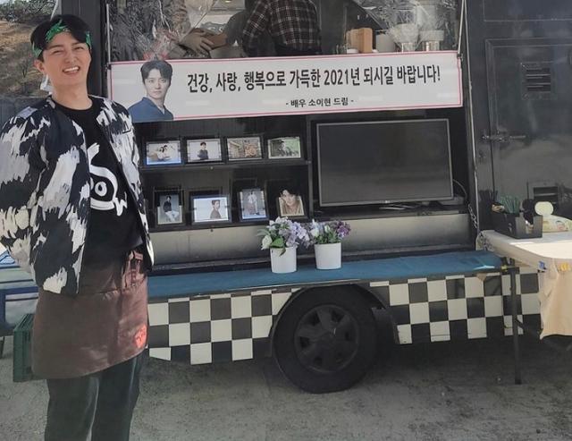 인교진이 소이현의 커피차 선물에 행복해했다. 소이현 SNS 제공
