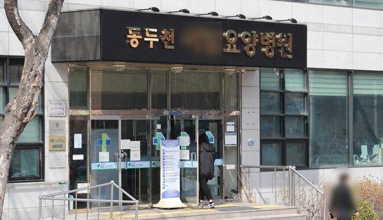 3일 오후 경기 동두천시가 운영진 가족에게 부정하게 백신을 접종했다는 의혹을 받는 요양병원. 뉴스1