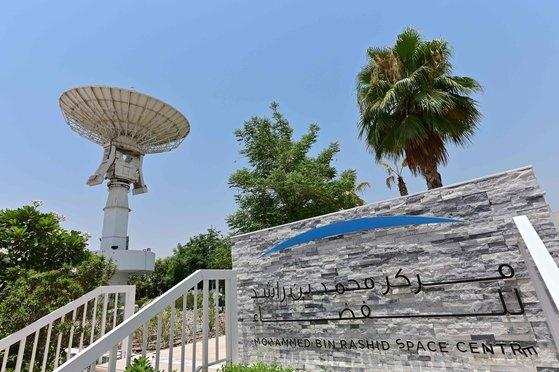2020년 7월 5일 촬영된 모하메드 빈 라시드 우주 센터(MBRSC). 모하메드 빈 라시드 총리가 2006년 세운 것으로 우주청보다 연구소인 우주 센터가 더 먼저 만들어졌다. 사진 AFP=연합뉴스