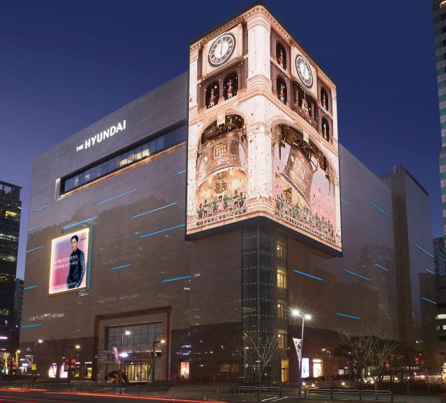 현대백화점면세점 무역센터점 전경/사진제공=현대백화점