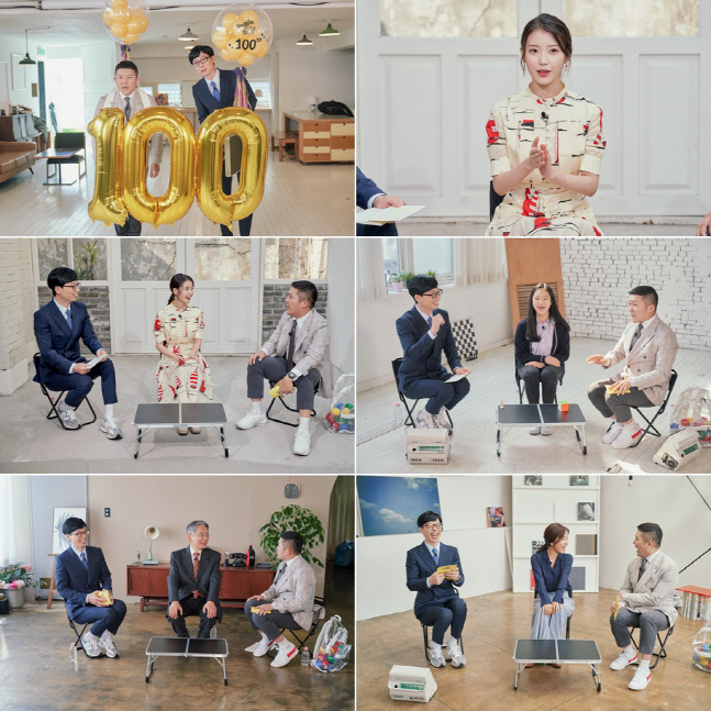 In the 100th episode of You Quiz on the Block, which airs today (31st), at 8:40 p.m., a special feature of Unknown Augmented Reality will be held.Singer IU, Chess national representative Kim Yu-bin, Pororo voice actor Lee Sun, crisis negotiation expert Lee Jong-hwa, appears as a user and shares an Augmented reality life in various fields.First, the representative celebrity of Korea and the singer IU who believes and listens find Yu Quiz.The singer IU and actor Lee Ji-eun, who came to the end of his 20s who ran hard, and the value of human Lee Ji-euns life, current troubles, and future plans,Kim Yu-bin, the youngest Chess national team member, who is the Augusted reality version of the US Chess drama Queens Bite, attracts attention with his natural temperament.Chess starts at the age of six, starts as a national youth national team at the age of nine, and tells the way Chess gifted students walked until they won the youngest preliminary master WCM (Woman Candidate Master) title at the age of 15.In addition to the experience of playing his own game against adults in various world competitions, he also introduces the difference between Chess drama and Augusted reality Chess game and gives fun.There will also be talk with the childrens eternal president, Pororo Bonka (Bon Character), voice actor Lee Sun-ja.The child who played the voice of Pororo for 18 years is known to have blushed his eyes with a special affection for the character.The episode, which became a child care worker and a child care problem solver, also adds interest to the pleasant conversation.In addition, the college life of 20-year-old Yo Jae-Suk, which is revealed by his big college senior, is expected to be laughable.Lee Jong-hwa, a specialist in the crisis negotiation in Korea who is in charge of the movie Negotiation, tells the world of Augusted reality negotiations more like movies than movies.In the confrontation situation such as hostages, the moment of negotiations to save people by dialogue, t