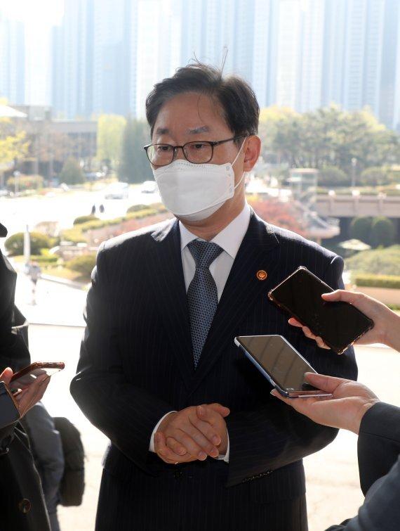 박범계 법무부 장관 /사진=뉴스1