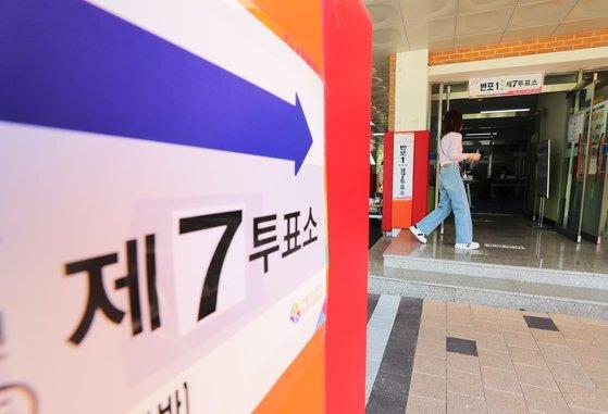 4·7 서울시장 보궐선거일인 7일 오후 서울 서초구 서원초등학교에 마련된 투표소.   점심시간을 이용해 투표하려는 유권자들의 발걸음이 이어지고 있다. [연합뉴스]