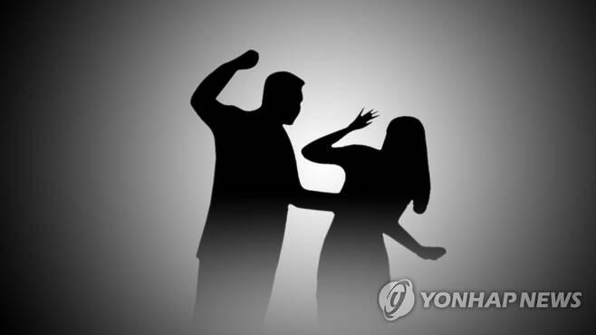 남성-여성 폭력(일러스트) 제작 김해연