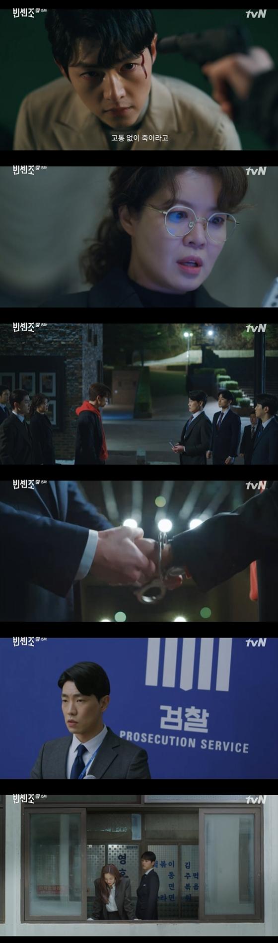 /사진=tvN '빈센조' 방송 화면 캡처