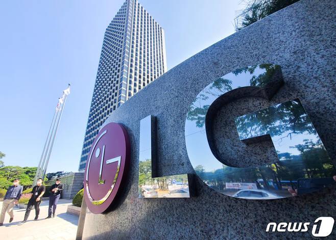 서울 여의도 LG트윈타워 건물. 2020.9.22/뉴스1 © News1 허경 기자