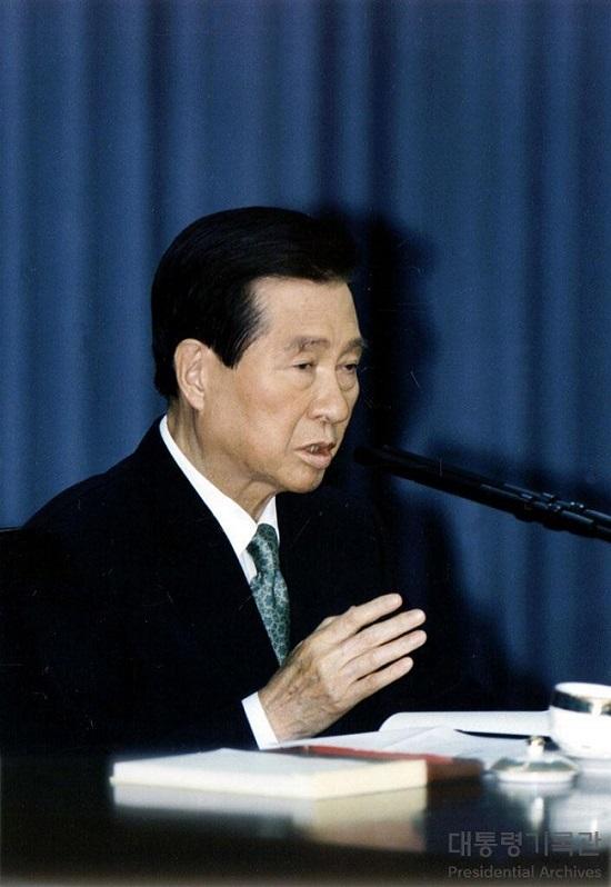 김대중대통령 연두기자회견(2002)