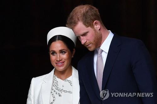 해리 왕자(오른쪽)와 아내 메건 마클(왼쪽) 부부 [AFP=연합뉴스 자료사진]