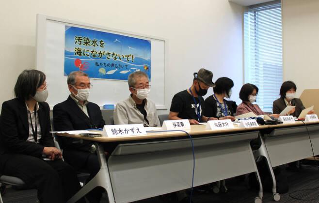 일본 시민단체인 '원자력 규제를 감시하는 시민 모임'과 국제환경운동 단체 '에프오이재팬'(FoE Japan), 그린피스 재팬 등 관계자들이 12일 오후 도쿄 참의원(일본 국회 상원) 의원회관에서 후쿠시마 제1원전 오염수의 해양 방류에 반대하는 기자회견을 하고 있다. 연합뉴스