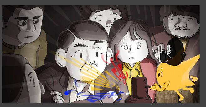 이십대 청년이 '정희진의 융합'을 먼저 읽고 그리다. 김우석