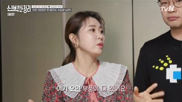 김경아가 tvN '신박한 정리'에서 권재관의 RC카 사랑에 대해 말했다. 방송 캡처