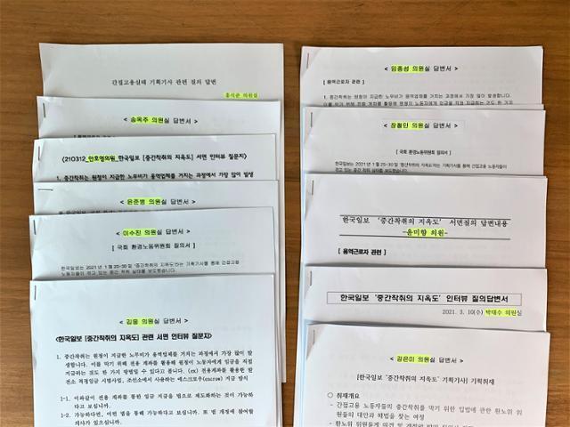 취재팀이 지난 2월 국회 환경노동위원회 위원 15명에게 '중간착취 금지법 입법 질의서'를 전달한 후 3월에 받은 답변서들. 15명의 위원 중 11명이 입장을 밝혔다. 남보라 기자
