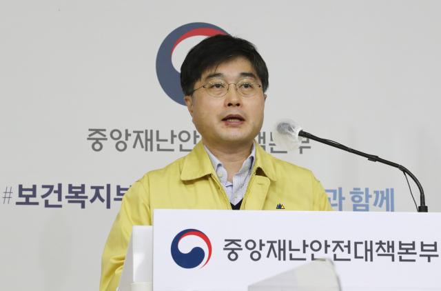윤태호 중앙사고수습본부 방역총괄반장. /연합뉴스