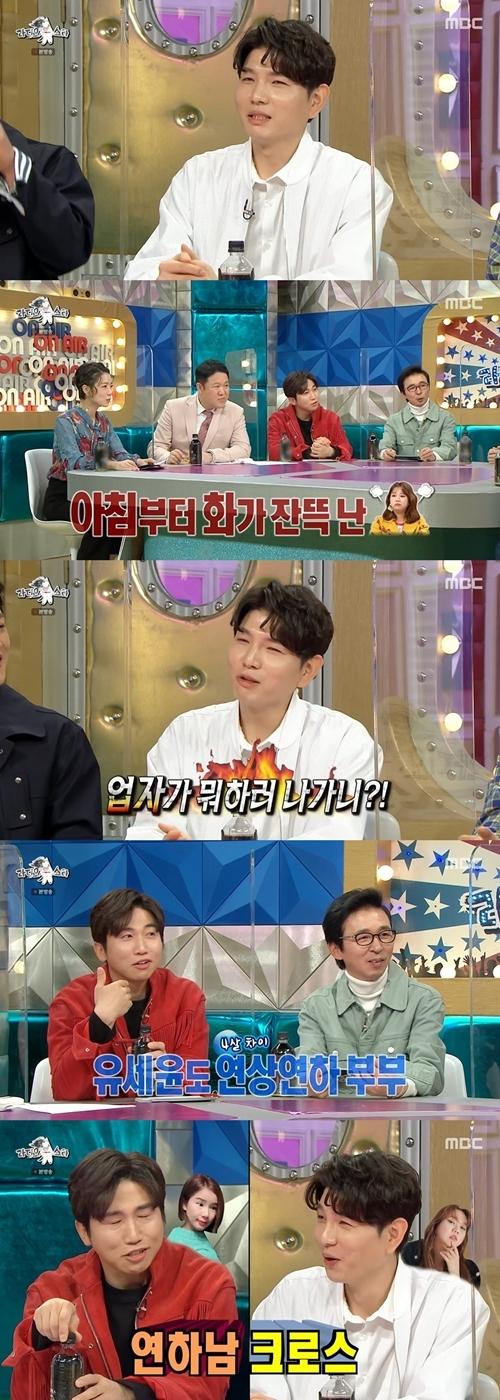'라스' 제이쓴이 아내 홍현희 반응을 언급했다. 사진=라디오스타 캡처
