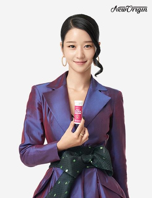 배우 서예지의 광고가 삭제되고 있다. 유한건강생활 제공