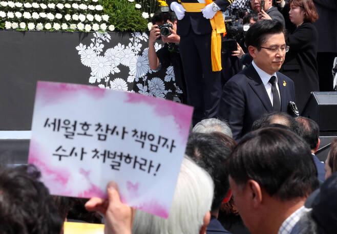 2019년 4월 16일 오전 인천 부평구 인천가족공원에서 열린 '세월호 참사 일반인 희생자 5주기 추모식'에서 황교안 자유한국당 당시 대표가 시민단체 항의를 받고 있다.