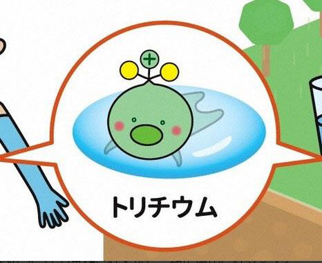 일본 부흥청이 13일 후쿠시마 제1원전 배출 오염수에 포함된 방사성 물질인 트리튬(삼중수소)의 안전성을 홍보하기 위해 공개한 캐릭터 '유루캬라'. 연합뉴스