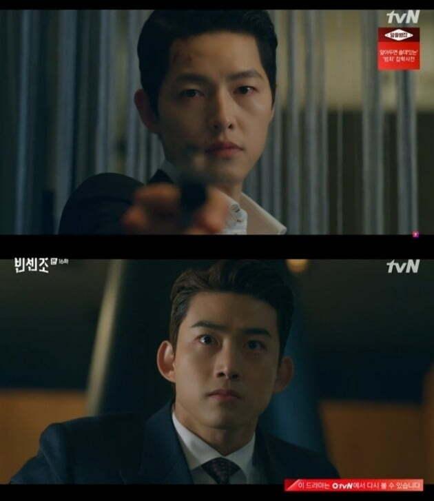사진=tvN '빈센조' 방송 화면.