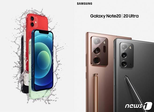 아이폰12 시리즈와 갤럭시노트20 시리즈 © 뉴스1