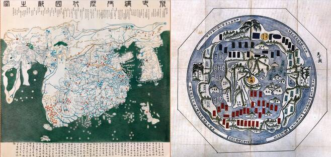 ▶ 조선 초기 '혼일강리역대국도지도'와 조선 중기 이후의 '천하도'. 출처: 위키피디아