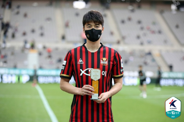 사진제공=한국프로축구연맹