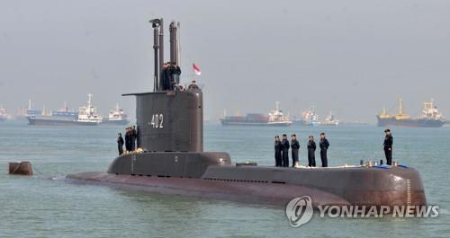 53명 탑승 인니 잠수함 해저 600∼700m 실종…'참사' 예상돼 [로이터통신=연합뉴스]