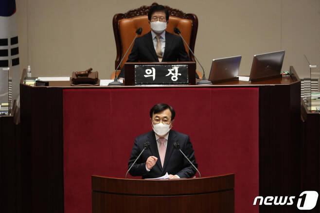 서병수 국민의힘 의원이 20일 오후 서울 여의도 국회 본회의장에서 열린 제386회국회(임시회) 제2차 본회의에서 발언하고 있다. 2021.4.20/뉴스1 © News1 구윤성 기자