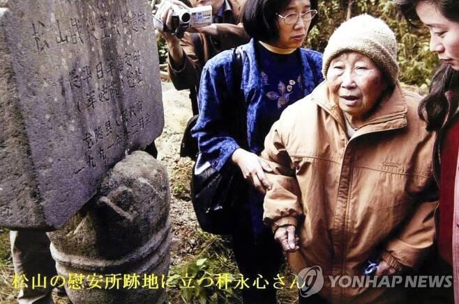 북한의 일본군 위안부 피해자 박영심 할머니의 생전 모습 [연합뉴스 자료사진]