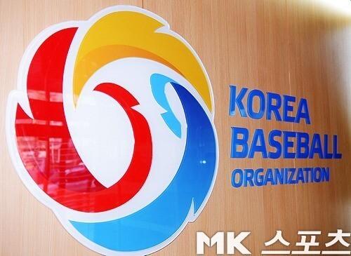 사진=MK스포츠 DB