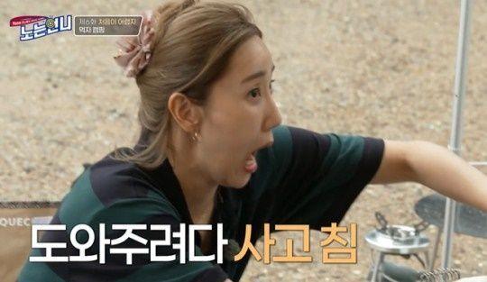 예능 프로그램 '노는언니' 출연 중인 한유미.ⓒ E채널