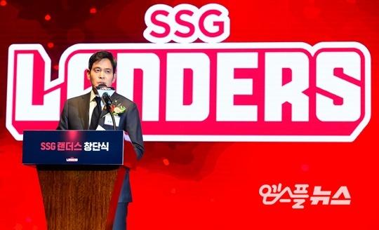 SSG 랜더스 창단식에서 축사를 하는 정용진 구단주(사진=엠스플뉴스)