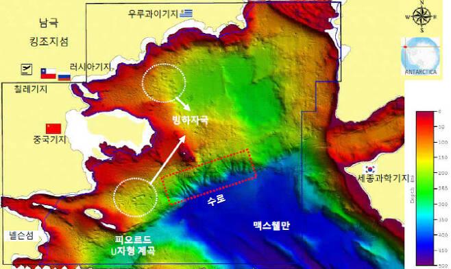 국립해양조사원이 정밀해저지형 조사를 실시한 남극 킹조지섬 맥스웰만 해저지형 현황. (자료=해양수산부)
