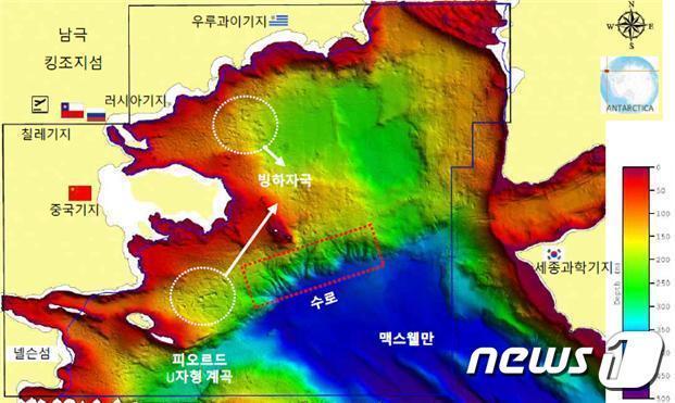 조사구역의 특이한 해저지형(해양수산부 제공)© 뉴스1