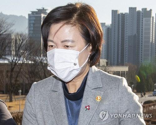 추미애 전 법무부 장관.<연합뉴스>