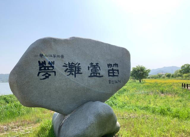 식영정은 예부터 풍광이 뛰어나 영산강 8경 중 '몽탄노적'으로 불렸다. '꿈여울에 울려 퍼지는 풀리피 소리'라는 뜻이다.