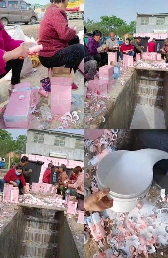 우유 속 QR코드 분리 작업이 한창이다. 웨이보
